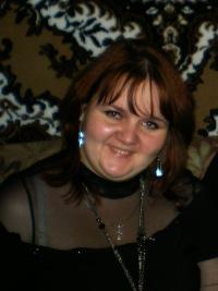 Ольга Акимова, 5 декабря , Белорецк, id112739350