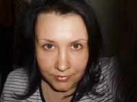 Ирина Кеняйкина, 8 марта 1989, Омск, id123139463