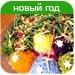 http://ovkuse.ru/id/16732/