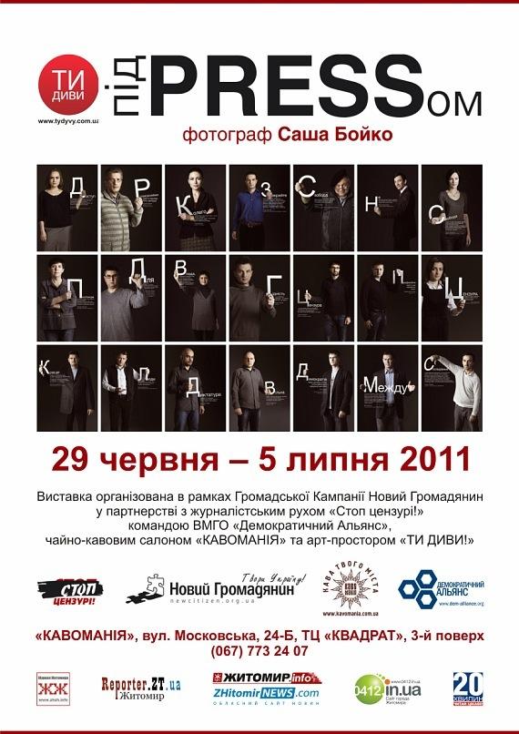 http://cs11091.vkontakte.ru/u26929147/137620179/y_1792a2ec.jpg