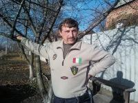 Александр Мельниченко, 9 июня , Дружковка, id57303540
