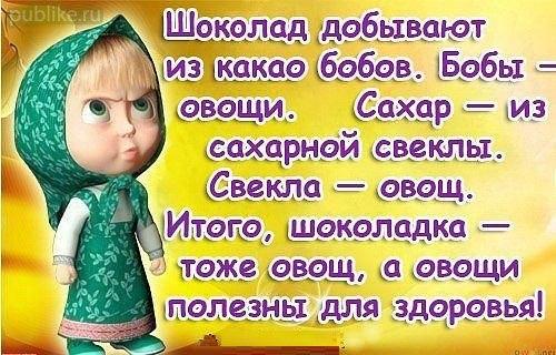 РЕЛАКСАЦИЯ))))) - Страница 4 -h5ogdtr7Sk