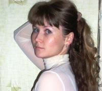 Олеся Румянцева, 13 июня , Торжок, id112498429