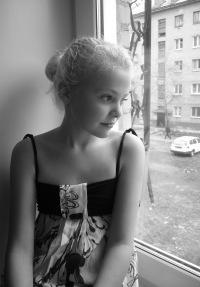 Саша Шамина, 27 августа 1985, Новосибирск, id118897557