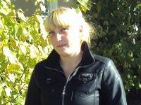 Анастасия Романова, 14 мая , Иркутск, id151615877