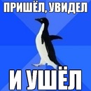 http://cs11092.vkontakte.ru/u15771628/138488804/m_482e7d41.jpg
