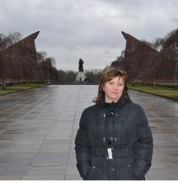 Наталья Мациевская, 30 ноября 1975, Донецк, id160015543