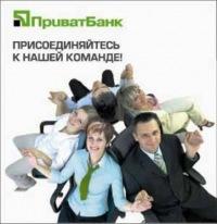 Работа в интернете приватбанк