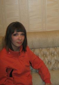 Євгения Рисич, 8 февраля 1993, Днепродзержинск, id157394258