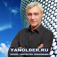 Сергей Суровежко, 12 июня , Тюмень, id27344220