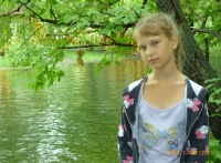 Алина Гайнутдинова, 17 сентября , Самара, id58202022