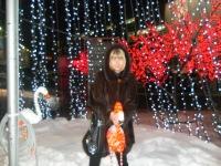Елена Еремеева, 28 мая , Омск, id122471543