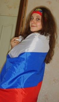 Мариша Кравцова