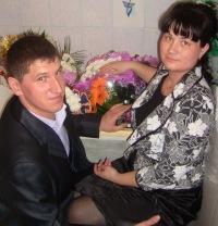Рамиля Гарифьянова-Хаматханова, 24 марта 1985, Нефтекамск, id86690210