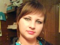 Юлия Ярунова, 20 ноября , Сергач, id120634550