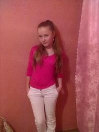 Милена Добагова, 30 августа , Санкт-Петербург, id172446855