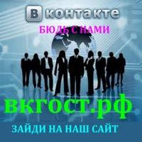 Михаил Пупыкин, 9 ноября , Череповец, id70672301
