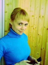 Екатерина Захарова, 29 октября , Невинномысск, id148754204