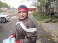 Никита Ерюшин, 22 июня 1995, Усть-Кут, id92685752