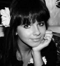 Арина Соколова, 9 февраля , Краснодар, id116029795