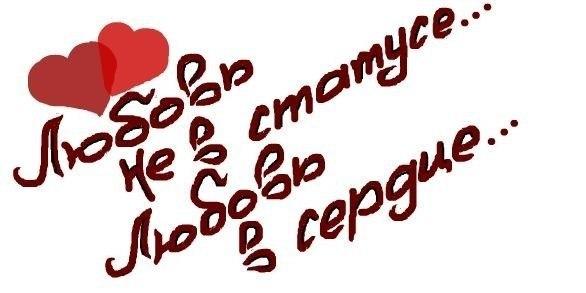 l love you♥♥♥ | ВКонтакте
