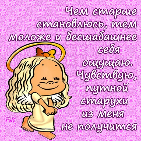 http://cs11097.userapi.com/u17847171/-5/x_3bb0dc66.jpg