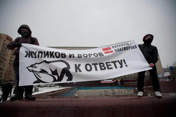 http://cs11097.vkontakte.ru/u184159/146133589/x_b190888b.jpg