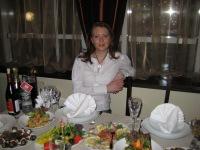 Екатерина Сурикова