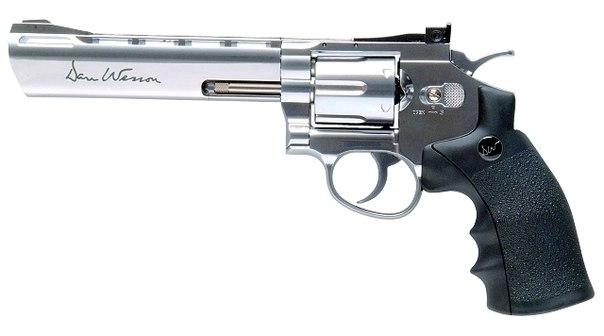 Цитата(Eroha... вот вот надо пистолет купить пневматический.