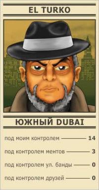 Люсьен Давидофф, 13 августа , Ишим, id93096022