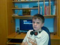 Руслан Данило, 27 ноября , Славск, id128645681