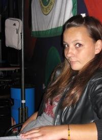 Катя Ошнурова