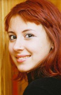 Элина Арестова, 8 марта 1990, Пермь, id6429658