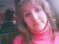 Ирина Касаткина, 17 октября 1988, Нижний Новгород, id6554380