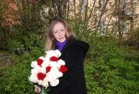 Елена Козлова, 12 февраля 1979, Санкт-Петербург, id107113324