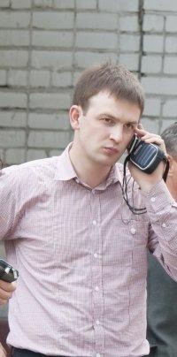 Марат Ильтинин, 13 июня 1989, Уфа, id111436782