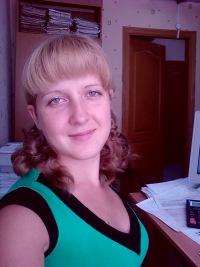 Ирина Зезюля, 7 января , Стародуб, id126867877