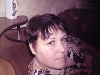 Tatiana Volchenkova, 6 октября 1985, Глазов, id152539437