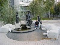 Иван Пакин, 27 марта 1992, Уфа, id31517198