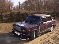 Sergei Kravchenko, 26 июля 1990, Калачинск, id55443315