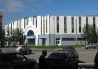 Мурманск, Ледовый дворец спорта.
