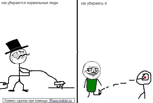 прикольные картинки майнкрафт:
