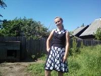 Карина Грузинова, 18 января , Чебоксары, id145347452
