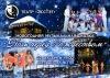"""Новогодняя сказка """"Ночь перед рождеством"""""""