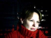 Иннулечка Голодяева, 16 февраля 1995, Екатеринбург, id109216077