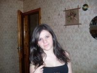 Милена Сарибекян, 12 мая 1992, Брест, id122309560