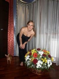 Ксюха Тимофеева, 1 февраля 1990, Москва, id51100813