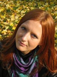 Анна Балашова, Воронеж