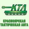 Красноярская Тактическая Лига - КТЛ