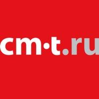 Картинки по запросу cm-t.ru
